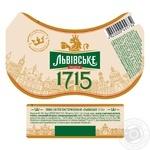 Lvivske 1715 Light Pasteurized Beer 4,7% 0.45l - buy, prices for Furshet - image 2