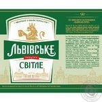 Пиво Львовское светлое 4,7% 2,4л - купить, цены на СитиМаркет - фото 2