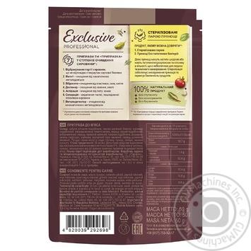 Натуральна приправа без солі для м'яса Exclusive Professional PRIPRAVKA 50г - купити, ціни на Метро - фото 2