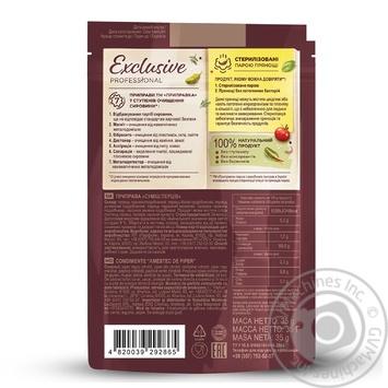 Натуральна приправа без солі Суміш перців Exclusive Professional PRIPRAVKA 35г - купити, ціни на Ашан - фото 2