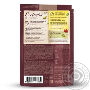 Натуральная приправа без соли для гриля и барбекюExclusive ProfessionalPRIPRAVKA 40г - купить, цены на Ашан - фото 2