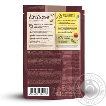 Натуральна приправа без солі Прованські трави Exclusive Professional PRIPRAVKA 30г - купити, ціни на CітіМаркет - фото 2