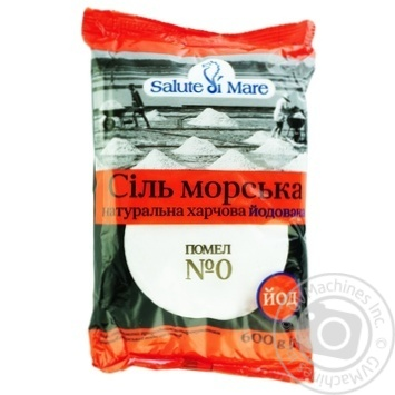 Соль Salute di Mare морская пищевая мелкая йодированная 600г - купить, цены на МегаМаркет - фото 1
