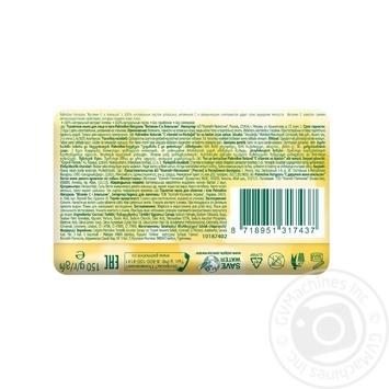 Мыло для лица и тела Palmolive Натурэль Витамин С и Апельсин туалетное 150г - купить, цены на ЕКО Маркет - фото 4