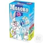 Молоко Заречье ультрапастеризованное 3.5% 1000г