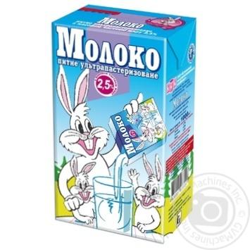 Молоко Заречье ультрапастеризованное 2.5% 1кг - купить, цены на Восторг - фото 1