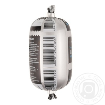 Globino Frantsuzʹkyy pate 100g - buy, prices for CityMarket - photo 2