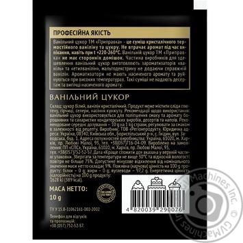 Термостойкий ванильный сахар Pripravka 10г - купить, цены на МегаМаркет - фото 2