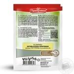 Лавровый лист Pripravka 10г - купить, цены на МегаМаркет - фото 2