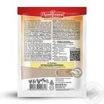 Prypravka Seasoning For Potatoes 30g - buy, prices for Novus - image 2