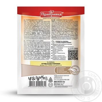 Pripravka Seasoning for Bacon 30g - buy, prices for CityMarket - photo 2