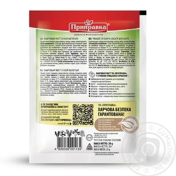 Лавровый лист молотый Pripravka 20г - купить, цены на Novus - фото 2