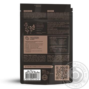 ЗеленькинзысушенаяPripravka Exclusive Professional 15г - купить, цены на Novus - фото 2