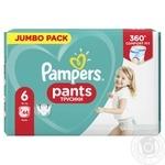Підгузки-трусики Pampers Extra Large 6 16+ кг 44шт - купити, ціни на Ашан - фото 2
