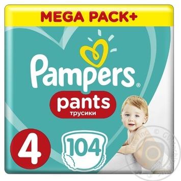 Подгузники-трусики Pampers Pants 4 Maxi 9-15кг 104шт - купить, цены на Метро - фото 1