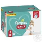 Pampers diaper pants 6 Extra Large 15+kg 88pcs