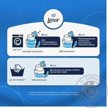 Кондиціонер для білизни Lenor Аметист і Квітковий Букет 930мл - купити, ціни на Novus - фото 3