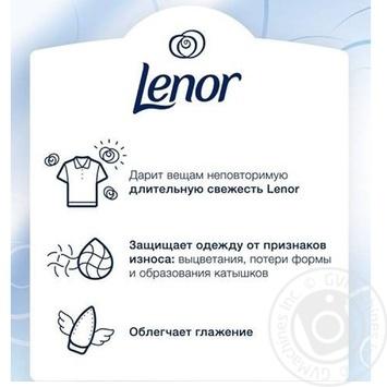 Кондиціонер для білизни Lenor Аметист і Квітковий Букет 930мл - купити, ціни на Novus - фото 2