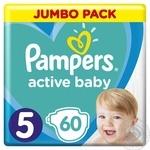 Подгузники Pampers Active Baby 5 11-16кг 60шт - купить, цены на Восторг - фото 5