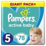 Подгузник Pampers Active baby 11-16кг 90шт - купить, цены на Ашан - фото 2