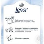 Кондиционер для белья Lenor Скандинавская весна 1л - купить, цены на Novus - фото 2