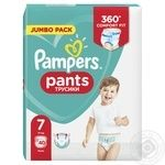 Pampers diapers panties Size 7 17+ kg 40pcs - buy, prices for Auchan - image 2