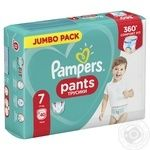 Pampers diapers panties Size 7 17+ kg 40pcs - buy, prices for Auchan - image 1