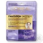 L'Oreal Hyaluron expert moisturizing face mask 30g