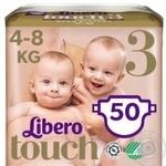 Подгузник  Libero Touch для детей 4-8кг 50шт. - купить, цены на Восторг - фото 3