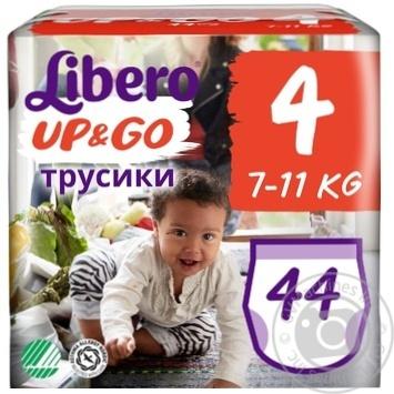 Подгузники-трусики Libero Up&Go 4 7-11кг 44шт - купить, цены на Ашан - фото 3