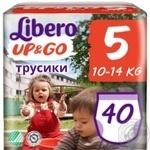 Підгузники-трусики Up&Go 5 для дітей 10-14кг 40шт - купити, ціни на Novus - фото 1