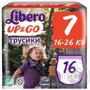 Подгузники-трусики Libero Up&Go 7 16-26кг 16шт - купить, цены на Восторг - фото 3