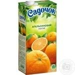Нектар Садочок апельсиновий 0,95л