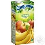 Нектар Садочок яблочно-банановый 0,95л