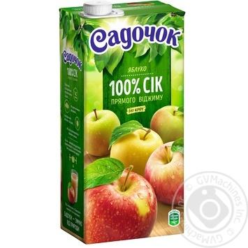 Сок Садочок яблочный прямого отжима 0,95л