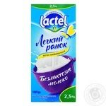 Молоко Lactel низьколактозне ультрапастеризоване 2,5% 1кг