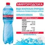 Вода Миргородська мінеральна сильногазована 1,5л - купити, ціни на Метро - фото 2