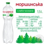 Минеральная вода Моршинская слабогазированная 1,5л - купить, цены на Метро - фото 3
