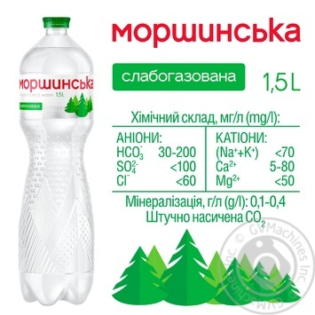 Light sparkling mineral water Morshynska 1,5l - buy, prices for Metro - image 3