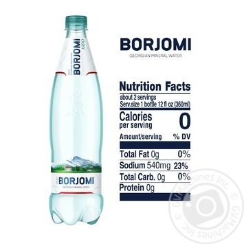 Вода Borjomi минеральная сильногазированная 0,75л - купить, цены на Novus - фото 3