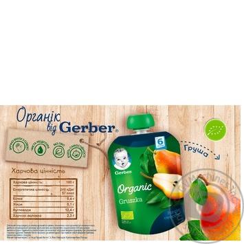 Пюре Gerber органічна груша 90г - купити, ціни на МегаМаркет - фото 2