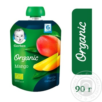 Пюре Gerber органічне манго 90г - купити, ціни на Novus - фото 2