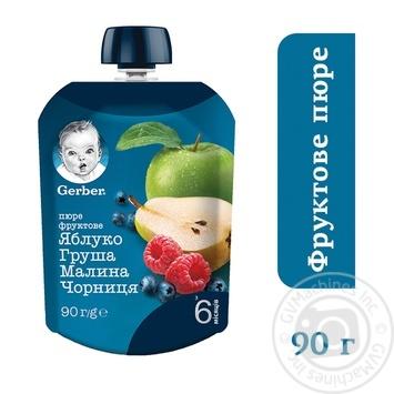 Пюре Gerber Яблоко груша малина черника для детей с 6 месяцев 90г - купить, цены на Ашан - фото 2