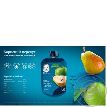Пюре Gerber яблоко груша 90г - купить, цены на Метро - фото 2