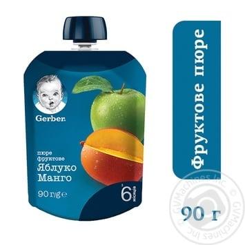 Пюре Gerber яблуко манго 90г - купити, ціни на МегаМаркет - фото 2