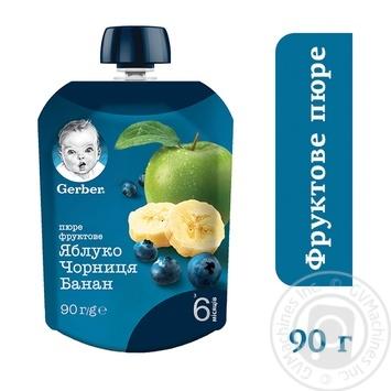 Пюре Gerber яблуко чорниця банан 90г - купити, ціни на Novus - фото 2
