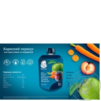 Пюре Gerber яблоко слива морковь 90г - купить, цены на Novus - фото 3