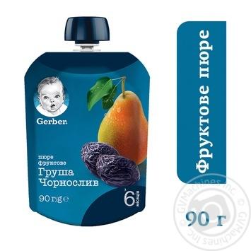 Пюре Gerber Груша і чорнослив для дітей з 6 місяців 90г - купити, ціни на Novus - фото 2
