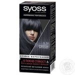 SYOSS Color Silver Carbon 3-51 for hair 115ml