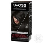 SYOSS 1-1 black paint 115ml